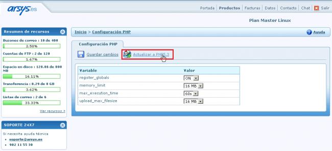 Configuración de PHP en el panel de control
