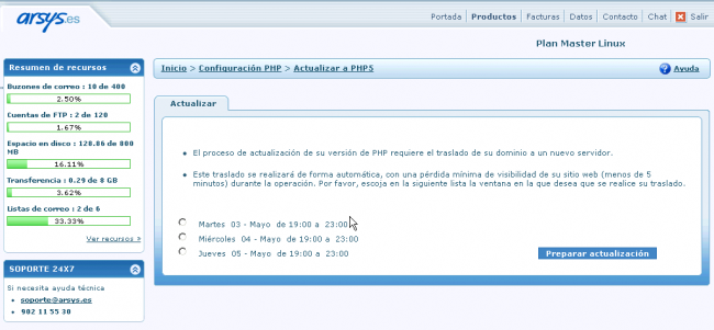 Actualizar a PHP 5.3