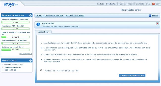 Cancelar actualización PHP